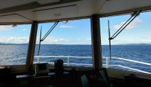 Picture of the view from within the Sound Guardian